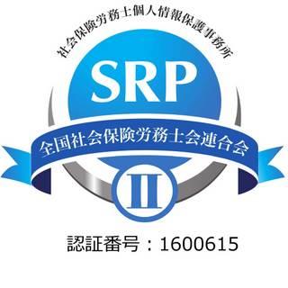 SRP(320)