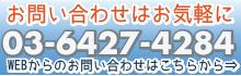銀座電話01