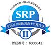 SRP�U認証制度